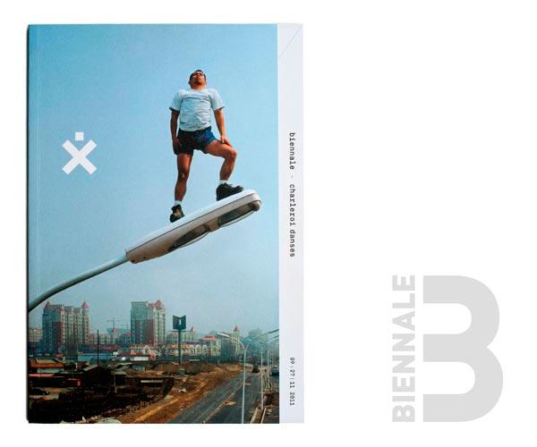 Charleroi Danses<em> &#8211; Biennale 2011</em>