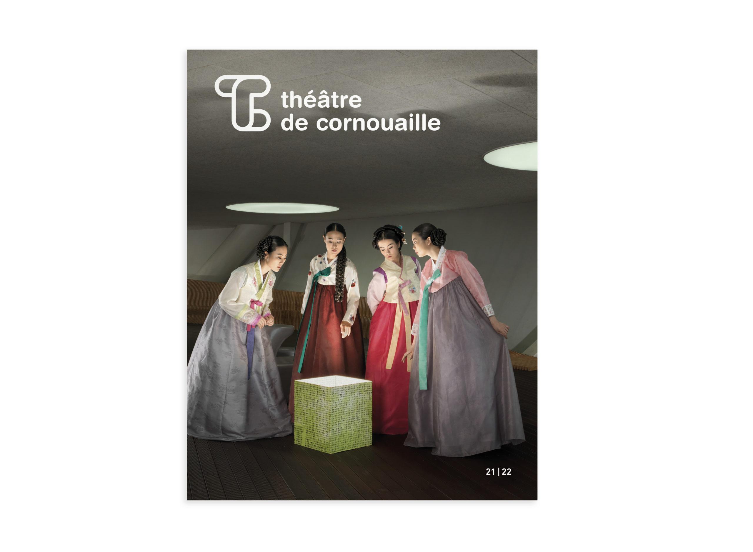 TCO Brochure 2021 00